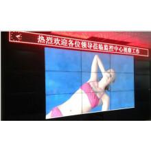 Mur vidéo Super Narrow Bezel de 55 pouces