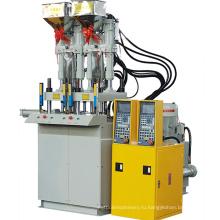 Двухточечная двухцветная машина для литья под давлением Ht-30s