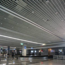 Steel Bar Grid Ceiling