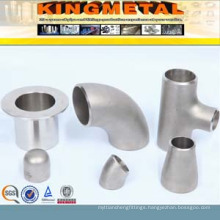 Butt Welded Stainless Steel Pipe Fitting