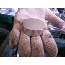 Aimant néodyme D30X10 30X10mm