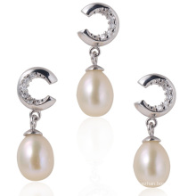 Серебро с жемчужными украшениями, жемчужные наборы