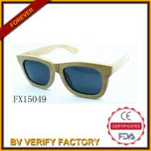 Comercial de alibaba 2015 de aseguramiento de la madera las gafas de sol (FX15049)