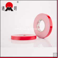 Red Film Heat Resistant Double Sided Adhesive Permanent Foam Tape