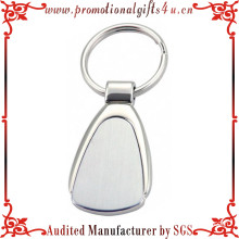 Tear Drop Metal Key Tag with Brushed Aluminium Chip for Cooperation Gifts (JY-MY-14)