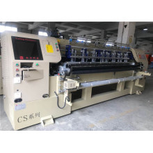 Yuxing Computerized Shuttle Multi-Needle Quilting Machine, Lock Stitch Quilting Machine for Comforter