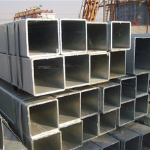 Astm Erw Square Rectangular Steel Pipe
