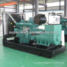 Factory price diesel generator power plant