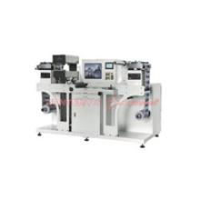 Automatische Etiketteninspektionsmaschine Ztjb-320