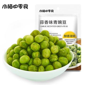 Garlic flavor green peas