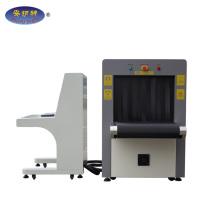 scanner de contrôle de sécurité à rayons X