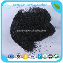 Активный поставщик углерода обеспечивают высокое йодное число угля на основе гранулированного активированного угля