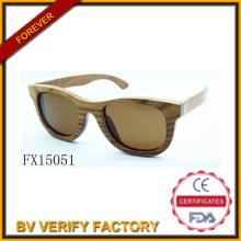 Comercial de alibaba aseguramiento 2015 madera gafas de sol y gafas de sol de Fudan (FX15051)