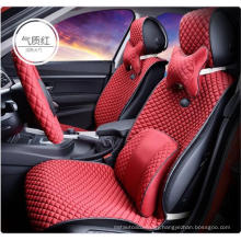 Car Seat Cover Flat Shape Ice Silk-Red