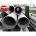 Stainless Steel Pipe in Petrochemical industry