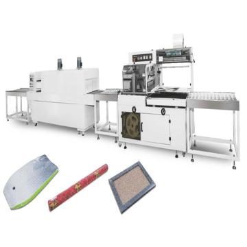 Автоматическая термоусадочная упаковочная машина с боковым уплотнением