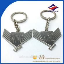 Förderung Selbstverteidigung Schlüsselkette mit Logo