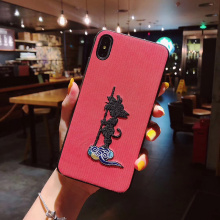 Luxuosa capa de telefone bordada com capa macia Dragon Ball