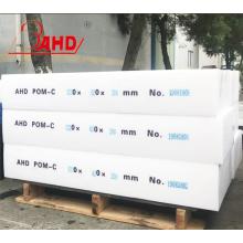 Dicken 2-120mm POM-Blechplatte weiß / schwarz nach Kundenwunsch