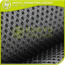 Tissu en maille en polyester YT-0621
