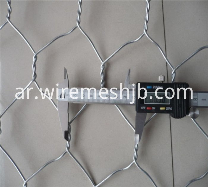 Chicken Coop Wire Mesh
