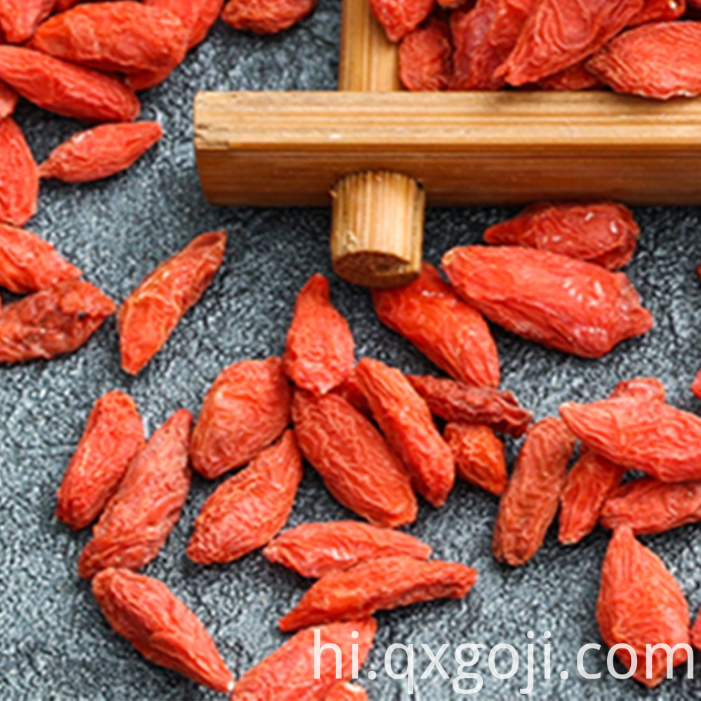 Goji Berry Dried Fruit