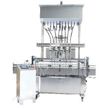 50l Tilting Homogenizing Vacuum Emulsifying Filling Machine, Emulsifier Mixer For Cosmetic