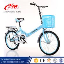 Alibaba venta caliente de 18 pulgadas plegable bicicleta / boy blue city kids bike / bicicletas plegables ligeras
