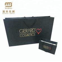 Elegent Design Cosmetic Shopping Seil Griff benutzerdefinierte bedruckte Papiertüten mit Ihrem eigenen Logo