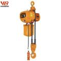 Electric G80 chain hoist