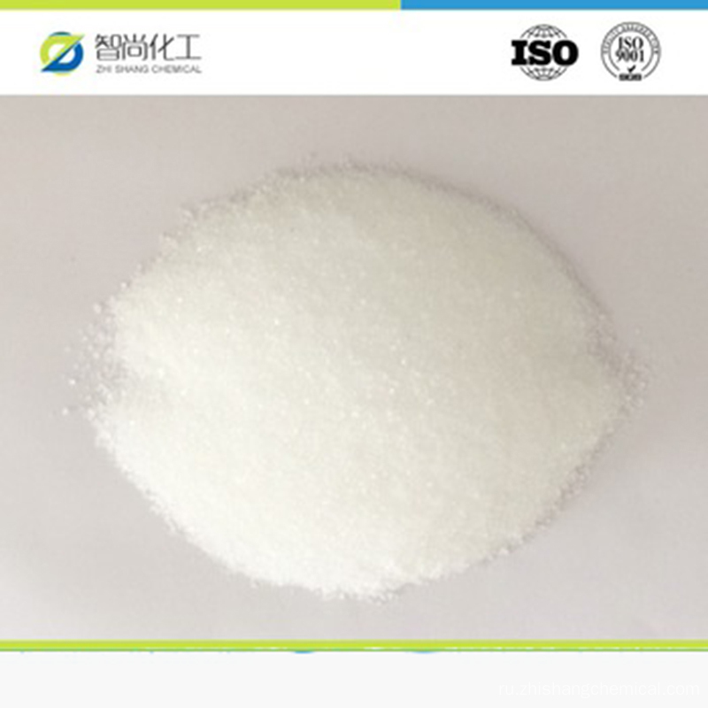 Top selling products names of  CAS 86-81-7