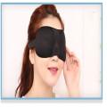 Label luxury sleeping eye mask eyeshade goggles