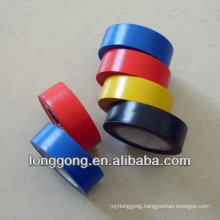 PVC Electrical tape,Rubber adhesive