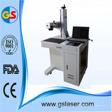 Fiber Laser Marking Machine (GSF50W)