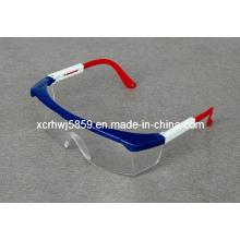 Цветные защитные очки для рамы (HHG001) и защитные очки