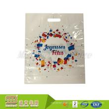 Eco-Friendly Shopping Packing Verwendung nach Maß bunte gedruckt HDPE / LDPE Kunststoff Geschenkbeutel
