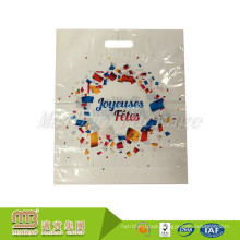 Eco-Friendly Shopping Packing Use Custom Made Colorful Printed Hdpe/Ldpe Plastic Gift Bag