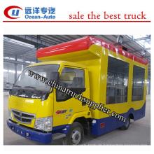 Der Niedrigste Preis und hochwertige JINBEI Mobile Eiswagen zum Verkauf