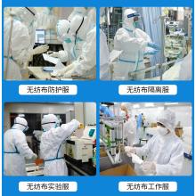 Protección a prueba de polvo que toma la cinta de sellado térmico.