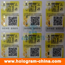 Anti-Counterfeiting Hologram Stickers with Qr Code Printing