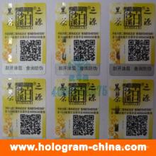 Pegatinas personalizadas de holograma láser 3D con impresión de código Qr