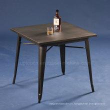 Оптовая старинные площади Кафа tolix металла стол (СП-CT672)