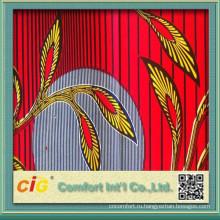 Super New Design African Wax Fabric