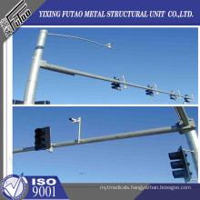 6M Steel Camera Monitor Pole