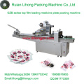 Gzb-250A High Speed Pillow-Type Automatic Gelatin Plate Wrapping Machine