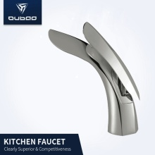Modern Brushed Nickel Brass Faucet For Bathroom Sink