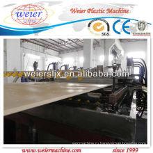 древесные опилки 30% +смолаа PVC 65% (ДПК) машина