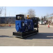 CE&ISO approved 50KW natural gas generator set for sale