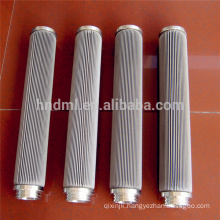 OEM stainless steel fiber felt melt filter element removal metal oxide filter cartridge