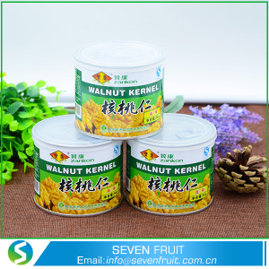 Canned Walnut nuts coated with sugar